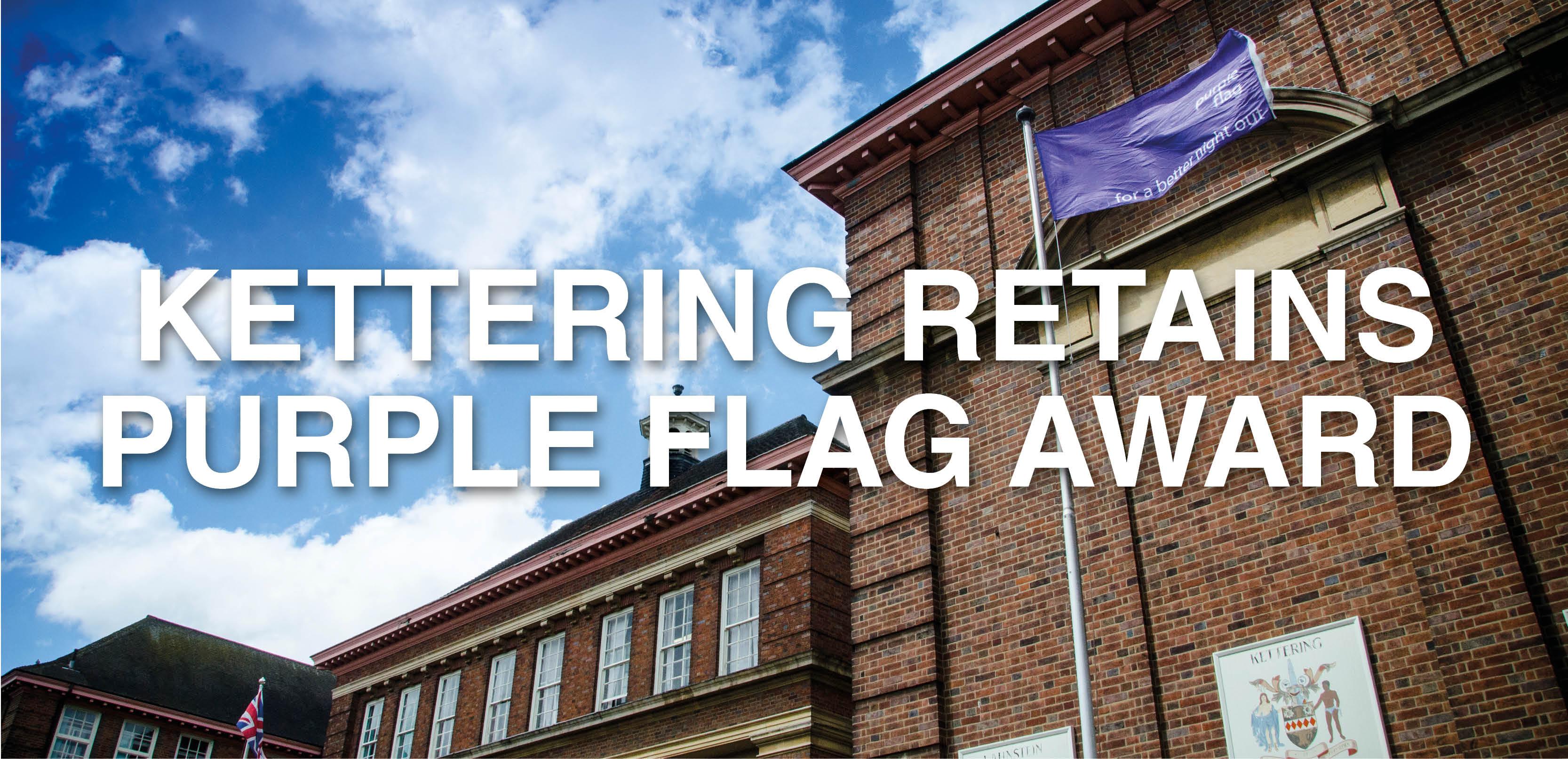 Purple Flag Blog