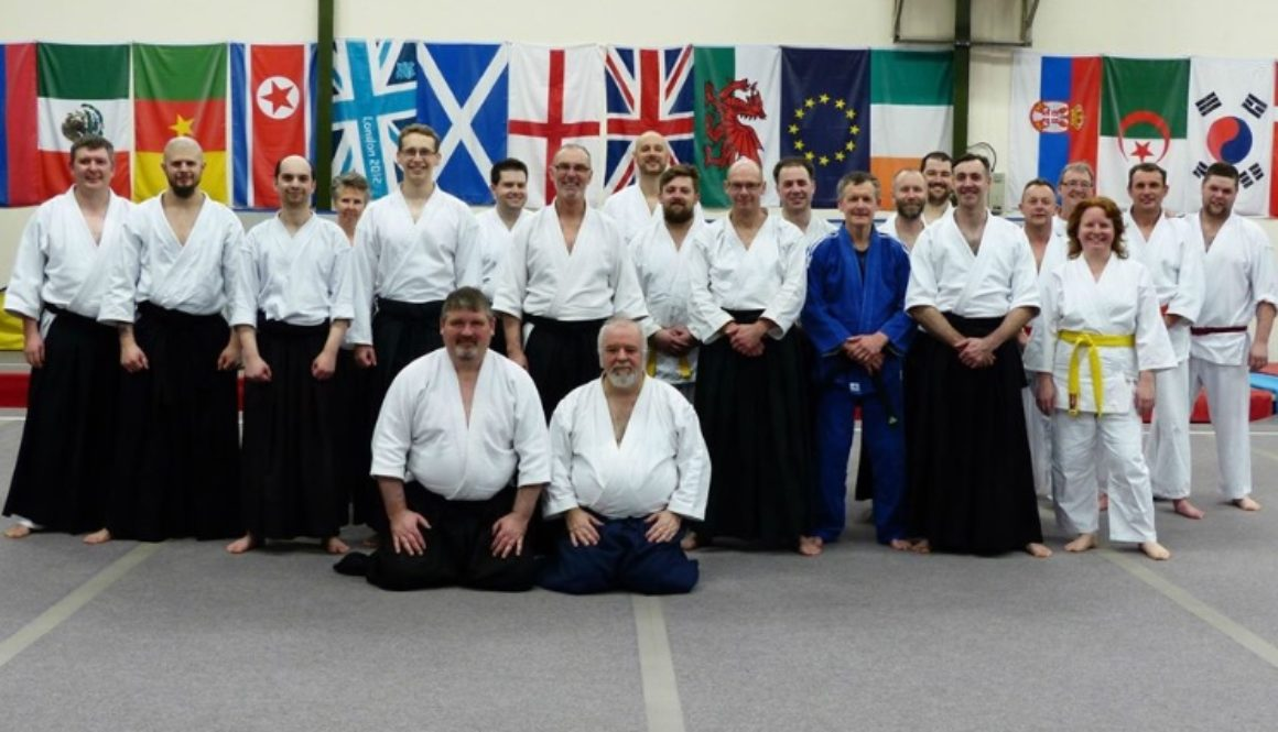 Kettering Aikido